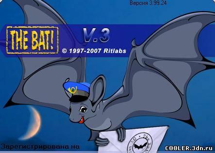 Скачать The BAT! v3.99.3 (2007) - ТОРРЕНТИНО - скачать торрент бесплатно бе